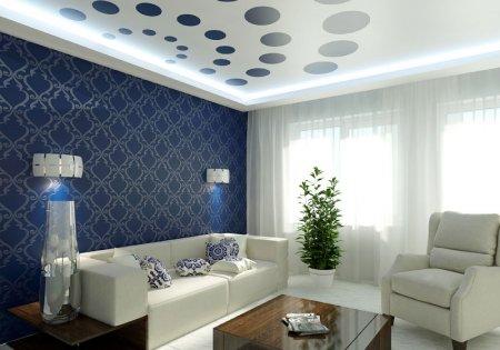 Перфорированный потолок в гостиной