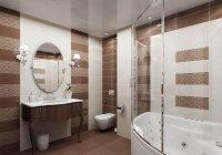 Ванная с белым натяжным потолком